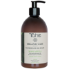 Organic care Extreme Oil Mask capelli grossi 500ml