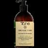 Organic care Nutrition Mask capelli fini 500ml