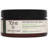 Organic care Nutrition Oil Mask 300ml